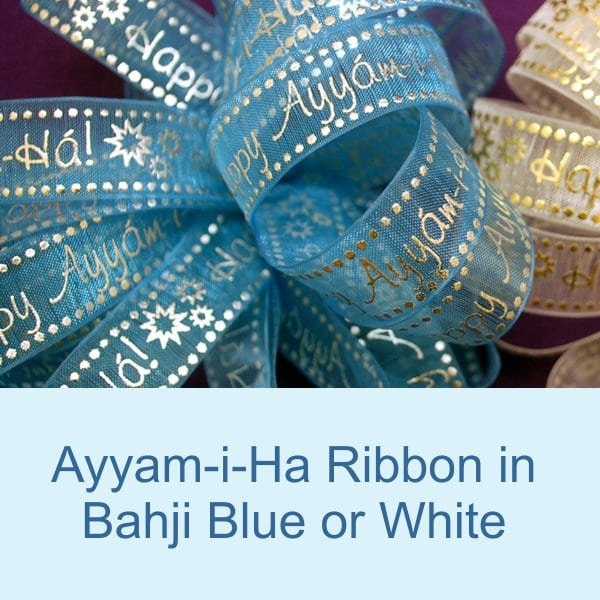 Happy Ayyam-i-Ha Ribbon
