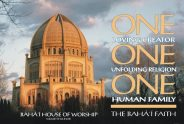 Satin House of Worship / One One One Wall Hanging