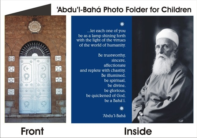 abdul-baha photo card