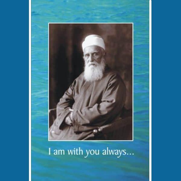 With You Always Abdu'l-Baha Photograph