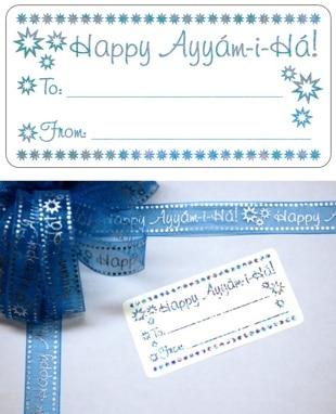 Ayyam-i-ha gift tag
