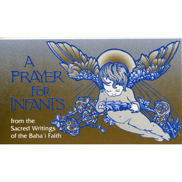 Prayer for Infants