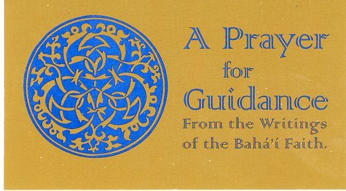 Prayer for Guidance – prayer card