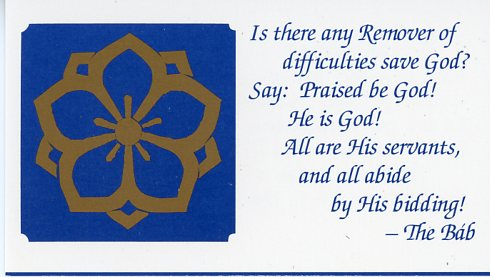 Remover of Difficulties – prayer card