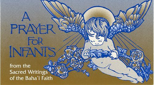 Prayer for Infants