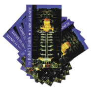Terraces at Night -Teaching Cards