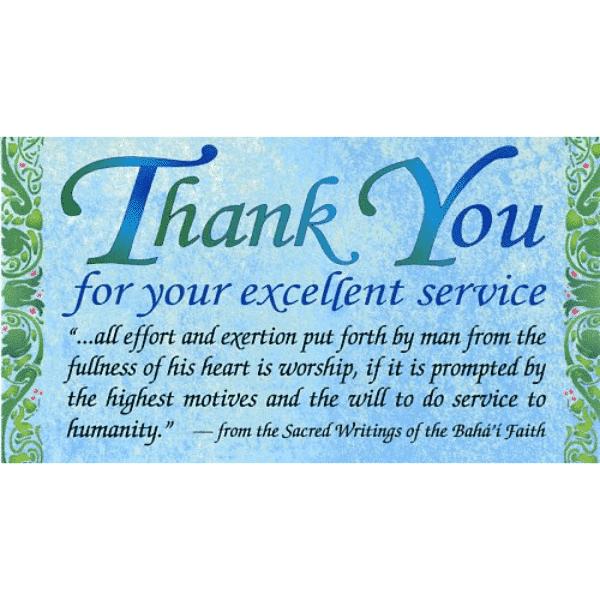 SPANISH Gracias por servicio (Thank You) – Teaching Cards