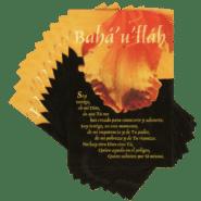 Spanish Short Obligatory Prayer Postcards