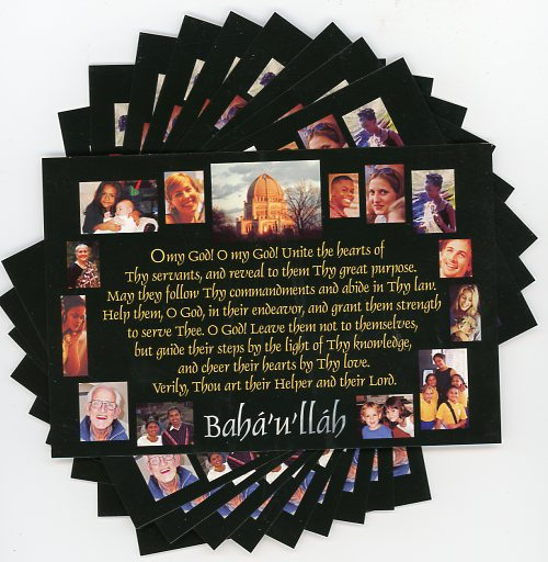Prayer for Unity Postcards