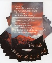 Prayers of the Bab Postcards