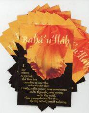 Short Obligatory Prayer Postcards