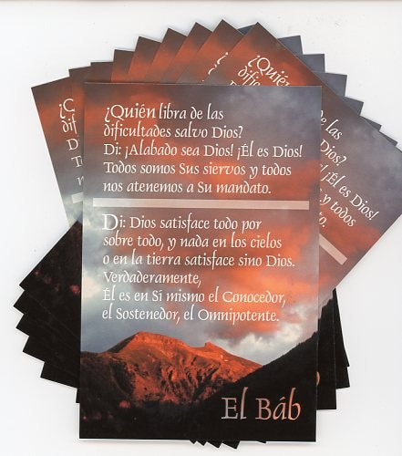 Spanish prayer of the Bab