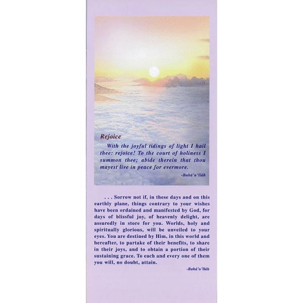 Entering the Ocean Pamphlet