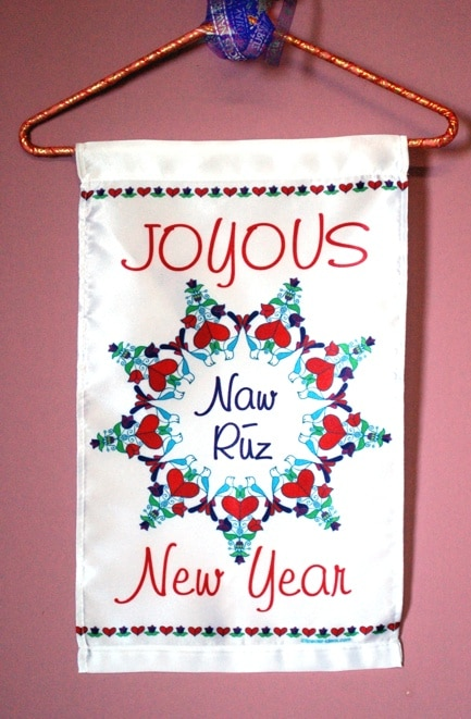 Original Joyous Naw-Ruz Flag