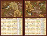 American/Baha'i 2019-2020 Wall Calendar