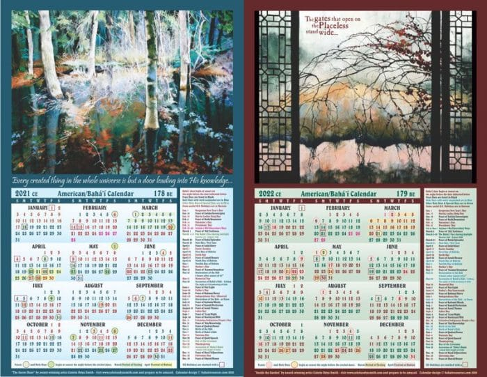 American/Baha'i 2021-2022 Wall Calendar