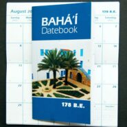Bahai Datebook (178 BE)