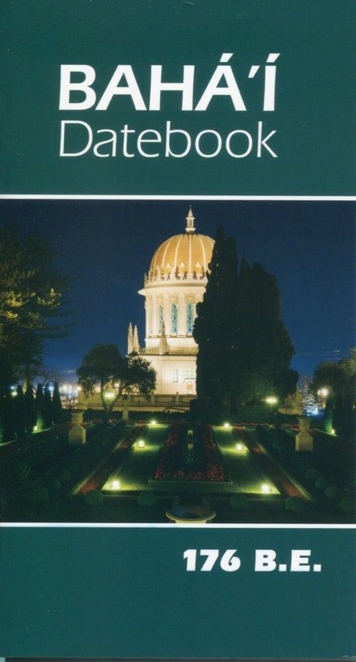 Bahai Datebook (176 BE)