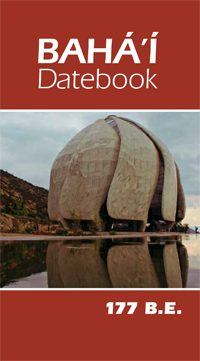 Bahai Datebook (177 BE)