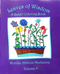 Leaves of Wisdom Coloring Book Vol 4