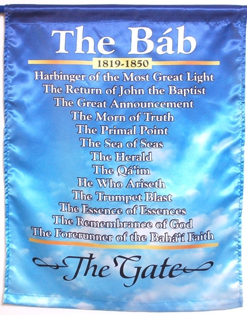 Names of The Bab Banner