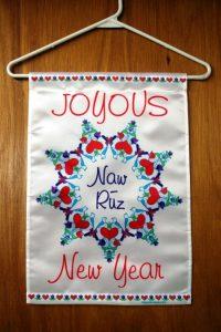 Joyous Naw-Ruz Flag