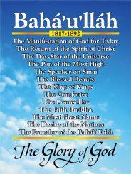 Names of Baha'u'llah Banner
