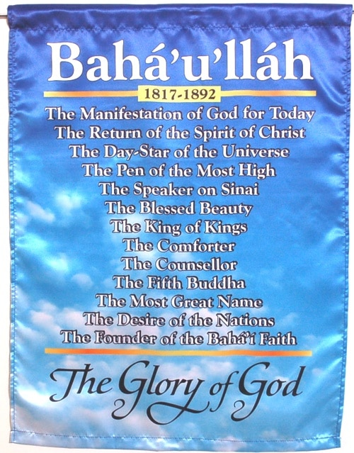 Names of Baha'u'llah Banner