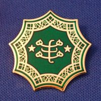 Gold Plated Green Ringstone Symbol Pendant