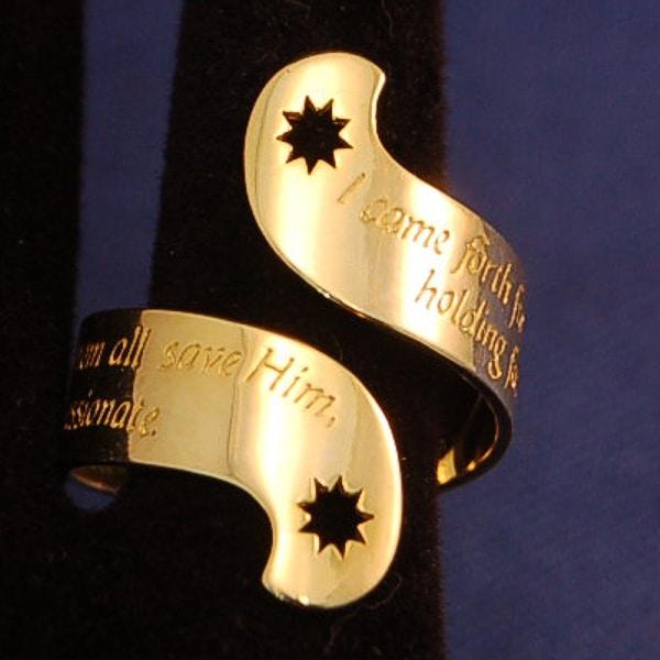 Sterling Bahai Burial Ring