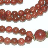 Goldstone Bahai Prayer Beads