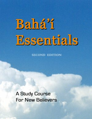 Bahai Essentials