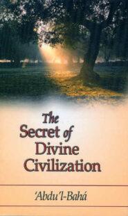 Secret of Divine Civilization