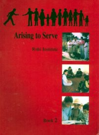 Ruhi 2 – Arising to Serve