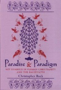 Paradise and Paradign