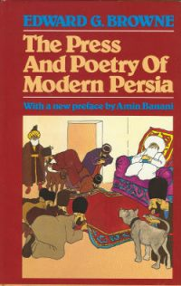 The Press and Poetry of Modern Persia