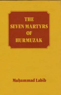 Seven Martyrs of Hurmuzak