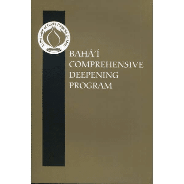 Comprehensive Deepening Program