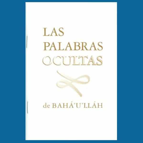 Las Palabras Ocultas – Spanish Hidden Words