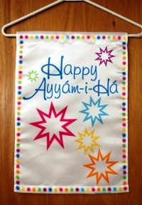 Happy Ayyam-i-Ha Flag