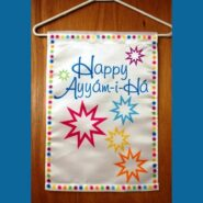 Happy Ayyam-i-Ha Flag