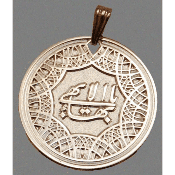 Silver Greatest Name Pendant