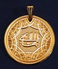 Jewelry - Baha'i Pendants