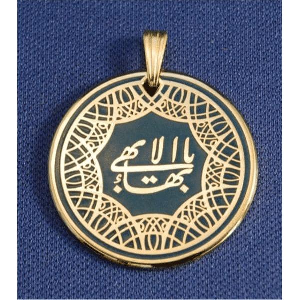 Greatest Name Medallion w/ Cloisonne (4 colors)