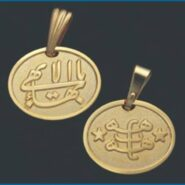 Greatest Name/Ringstone Symbol 2-Sided Gold-plated Pendant