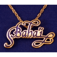 """Word """"Bahai"""" Pendant in Gold Plate & Blue"""
