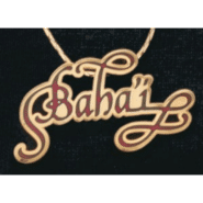 """Calligraphic """"Bahai"""" Pendant in Gold Plate & Red"""