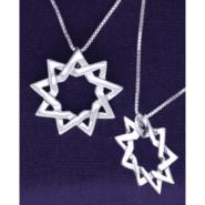 Medium Sterling Silver 9-pointed Star Pendant