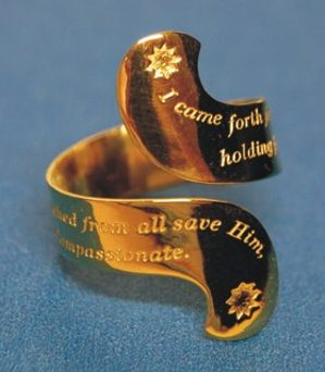 Sterling Bahai Burial Ring