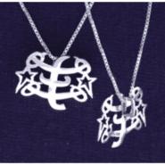 Floating Sterling Silver Ringstone Pendant